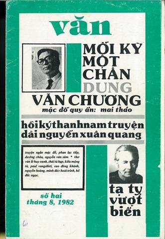 MacDo-MacDoquyan-HINHANH-DaMau