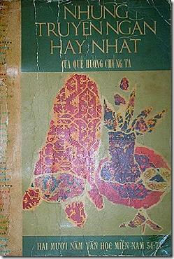 VHMN cover