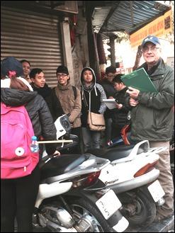 Street English Class - TC