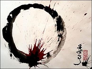 Zen Open Circle