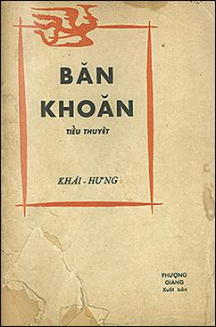 Ban Khoan Phuong Giang 1954