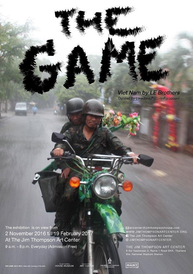 thegameVN_poster_try05